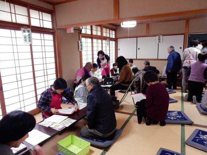 20161127丸山町公民館②